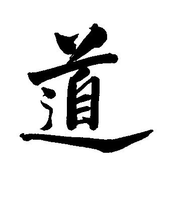 an analysis of the anecdote of chuang tzu Chuang-tzu was born in today's ho-nan province, in the village of wei he occupied a minor position in the administrative office of ch'i-yuan.